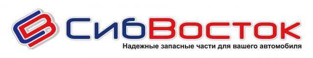 """ООО """"СибВосток"""""""