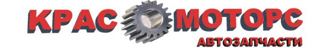 Kras-Motors