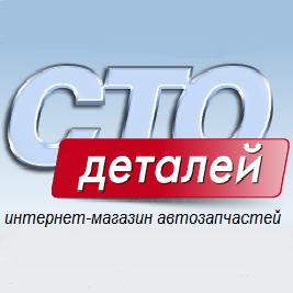 stodetaley.ru Интернет-магазин автозапчастей