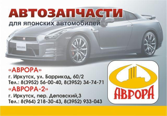 Техпромснаб, ООО