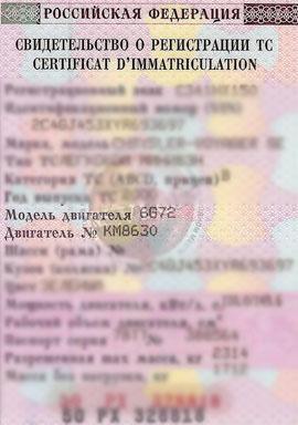 Купить запчасти для Грейт Волл Ховер (Great Wall Hover) в Красноярске — новые и бу автозапчасти с ценой, фото | ФарПост