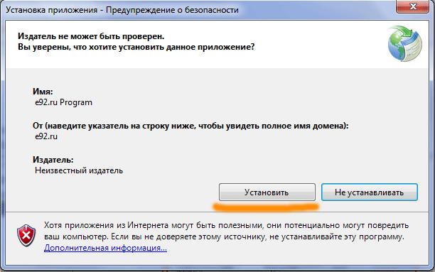 Скачать программу статика скачать приложение за рулем ар